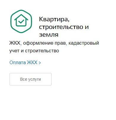 Заказ выписки