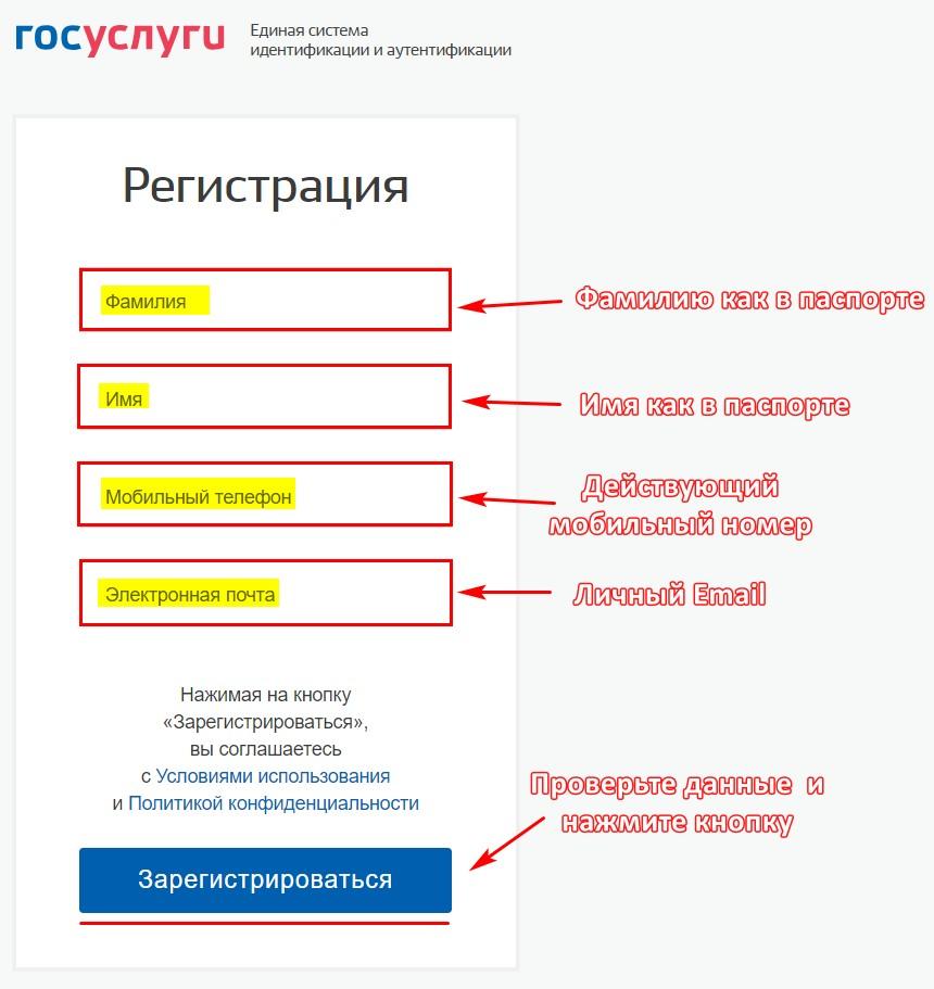 Как подать на алименты через интернет: пошаговая инструкция оформления через госуслуги и МФЦ