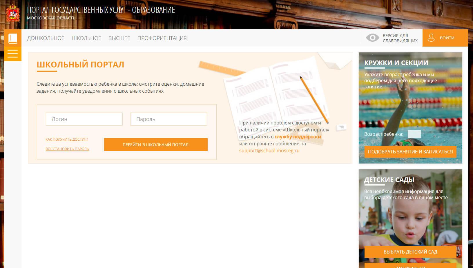 Как зайти в пенсионный фонд личный кабинет по логину и паролю минимальный размер пенсии омск