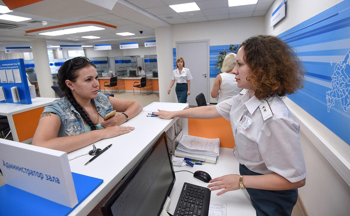 Порядок регистрации юридического лица и ООО через портал Госуслуги