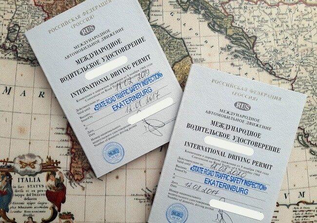 Получение международного водительского удостоверения через Госуслуги в 2020 году