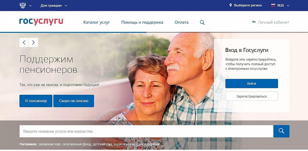Сроки зачисления пенсии на карту и что делать если не поступила