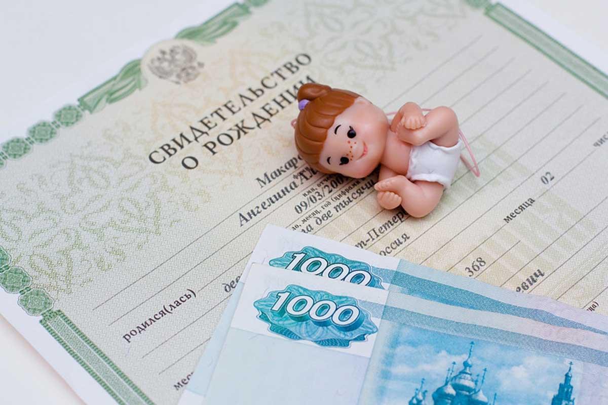 Справка о сумме материнского капитала