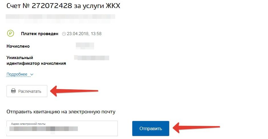 Электронные ключи для подписания документов купить в Москве — самая выгодная цена на официальном сайте